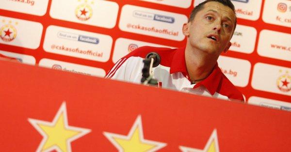 Бившият треньор и футболист на ЦСКА Христо Янев празнува днес
