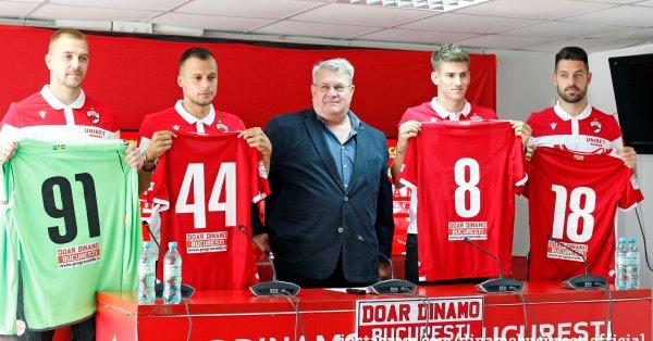 Бившият вратар на Левски и Лудогорец Пламен Илиев беше официално