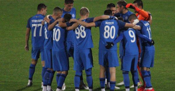 Арда Кърджали и Славия завършиха наравно 1:1 в мач от