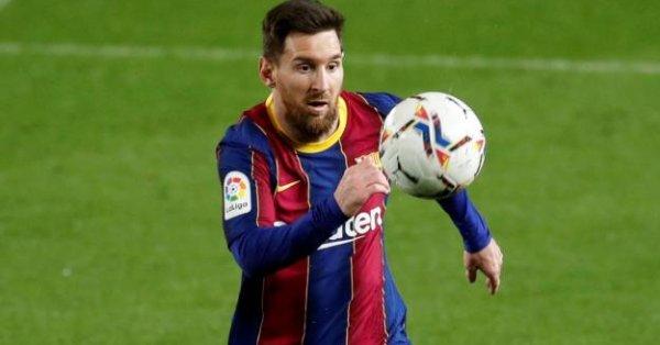 Реал Сосиедад - Барселона, среща от Примера Дивисион на Испания,