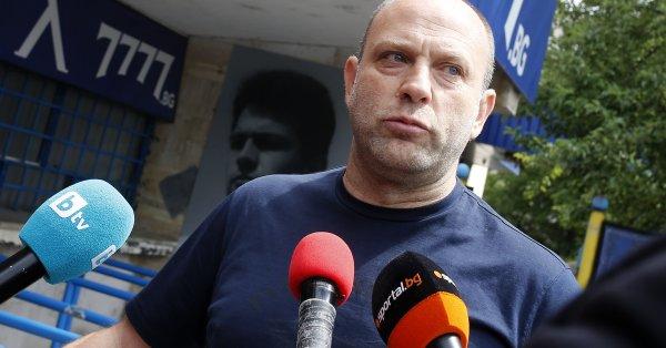 Левски води преговори с две чуждестранни компании, които да станат
