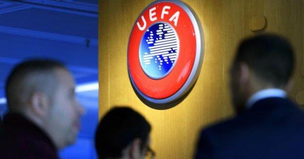 Предварителните кръгове на европейските клубни турнири остават без гостуващи агитки,