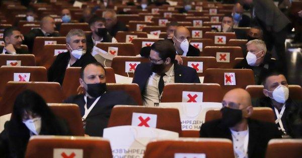 65 делегати решават в чия полза ще отиде гласуването. Това