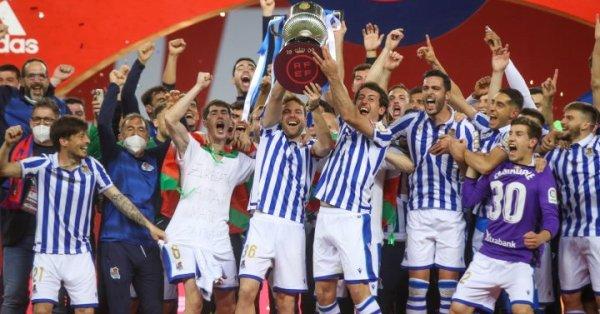 Реал Сосиедад сложи край на 34-годишното си чакане без трофей,