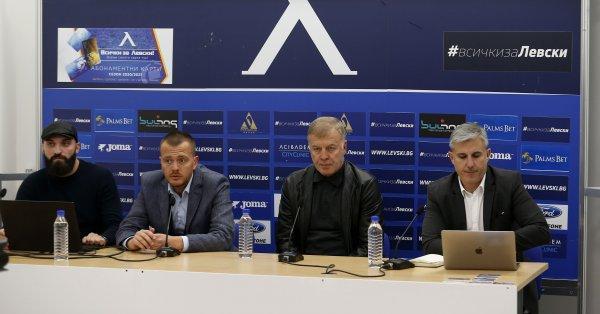 Изпълнителният директор на Левски Павел Колев, който е в оставка,