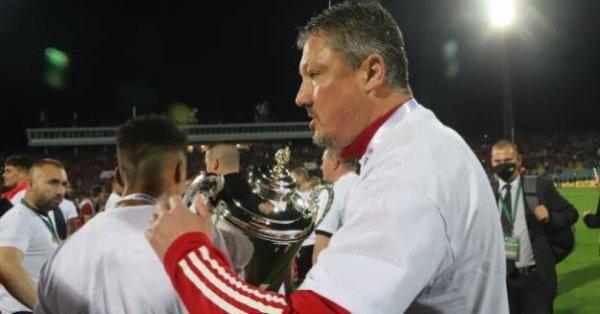Носителят на купата на България ЦСКА приключи първия етап от