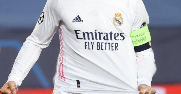 Капитанът на испанския шампион Реал Мадрид Серхио Рамос е дал