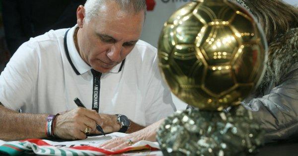 Легендарният български футболист Христо Стоичков бе специален гост на Дейвид