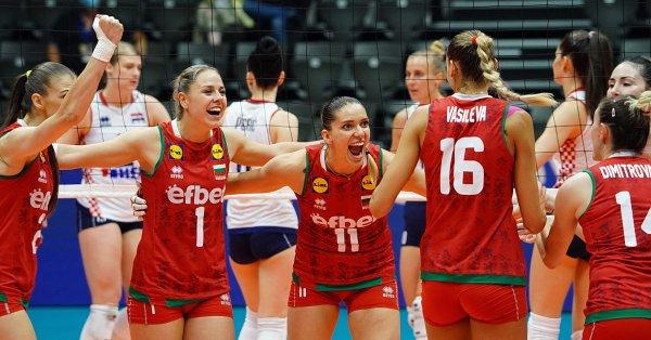 България спечели титлатаот Златната лига, след като на финала победи