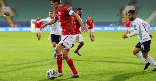 Капитанът на българския национален отбор Георги Костадинов ще отсъства от
