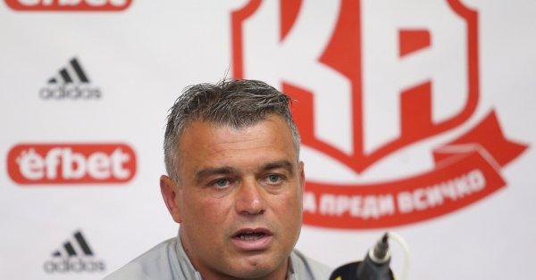 Треньорът на ФК ЦСКА 1948 Тодор Киселичков даде пресконференция преди