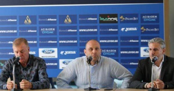 """""""Няма нищо ново около Левски. Отборът тренира, футболистите поетапно се"""