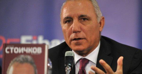 Най-успешният футболист на България за всички времена Христо Стоичков използва