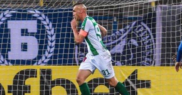 Берое победи Локомотив София с 1:0 в мач от първия
