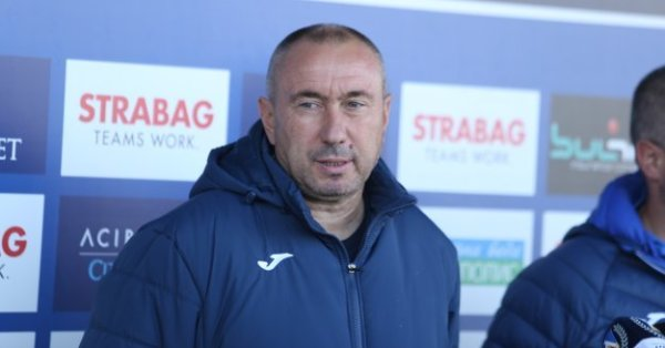 Треньорът на Левски - Станимир Стоилов, даде интервю за Gong.bg.