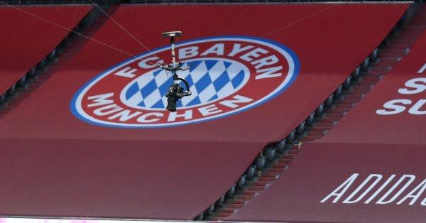 Преди 25 години Байерн Мюнхен спечели Купата на УЕФА, а