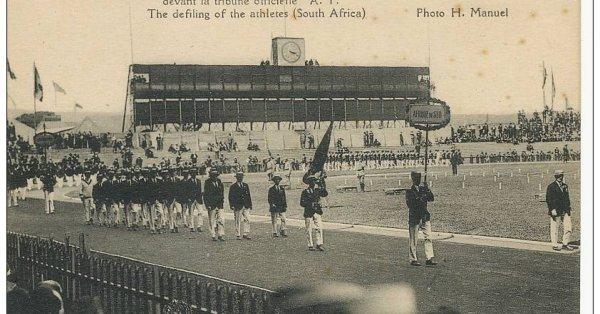 свързани статии VIII летни олимпийски игри се провеждат в Париж,