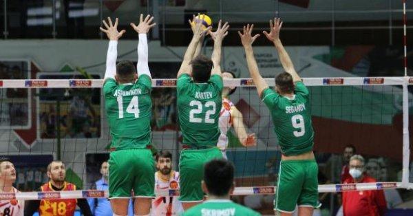 Волейболистите от националния отбор на България ще се опит не