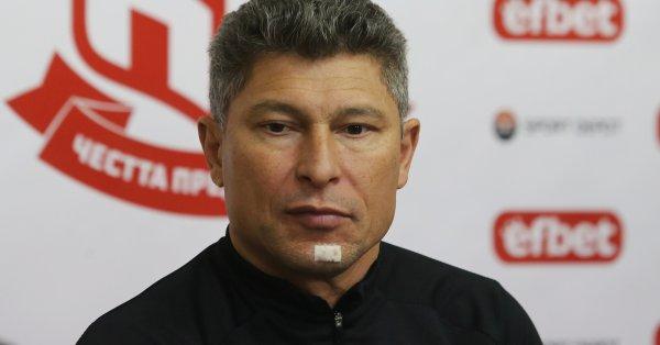 Легендата Красимир Балъков обяви раздяла с ЦСКА 1948. Той бепе