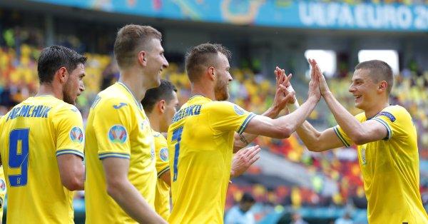Украйна постигна много ценна победа срещу Северна Македония във втория