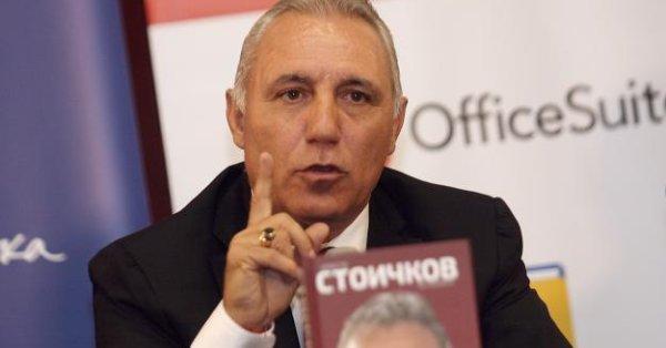Легендарният Христо Стоичков получи поредно признание, като влезе в топ