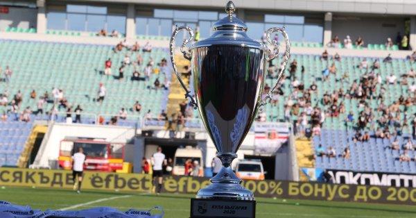 В останалите два мача Ботев Пловдиви Ботев Врацаотстраниха два отбора