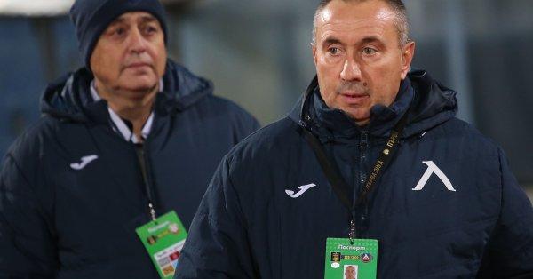 Треньорът на Левски Станимир Стоилов не остана доволен от играта