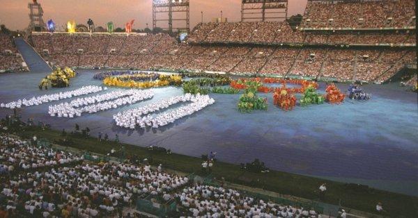 свързани статии XXVI летни олимпийски игри се провеждат в Атланта,