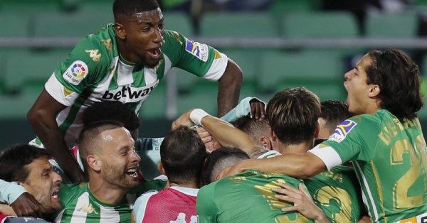 Реал Бетис записа важна победа над Гранада с 2:1 с