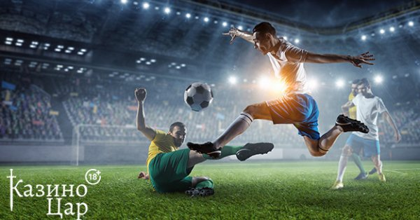 Най-успешните футболисти често са най-богатите. Те притежават най-скъпите къщи, посещават