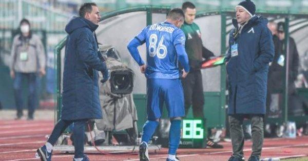 Помощник треньорът на Левски Живко Миланов бе видимо ядосан от
