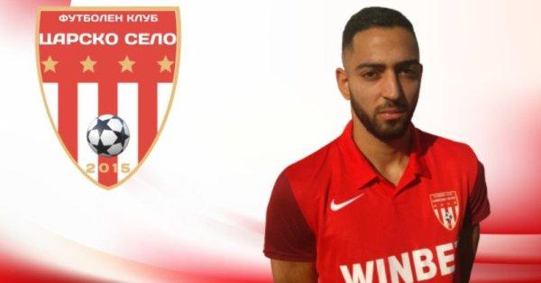 Панайотис Лука е юноша на АПОЕЛ, после преминава в АЕК