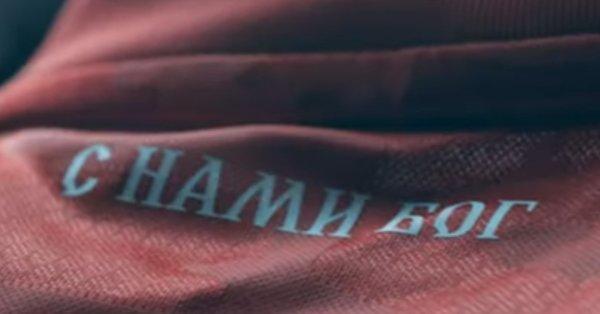 От ПФК ЦСКА обявиха, че през новия футболен сезон ще