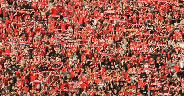 Има немалък шанс ЦСКА да бъде подкрепен от своите фенове