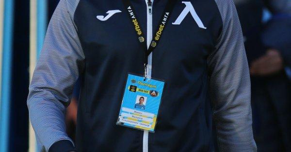 Треньорът на Левски Живко Миланов остана доволен от победата с