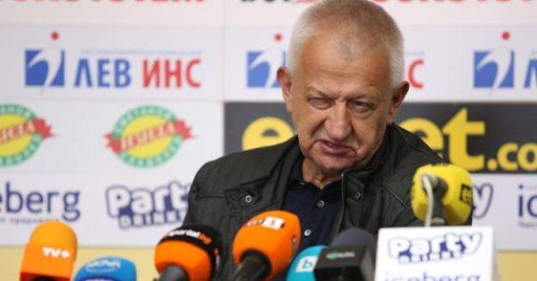 Преди дни собственикът Христо Крушарски призна за финансовите трудности на
